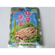 梅醬甘蔗苗
