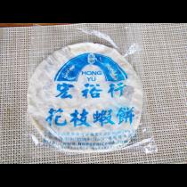 花枝蝦餅(宏裕行)